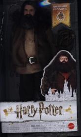 Harry Potter Rubeus Hagrid Puppe