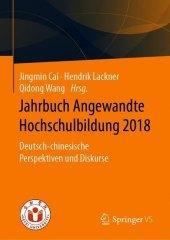 Jahrbuch Angewandte Hochschulbildung 2018