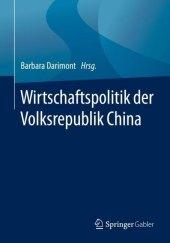 Wirtschaftspolitik der Volksrepublik China