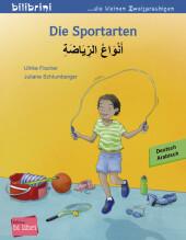 Die Sportarten, Deutsch/Arabisch