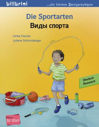 Die Sportarten, Deutsch/Russisch