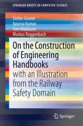 On the Construction of Engineering Handbooks