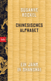 Chinesisches Alphabet