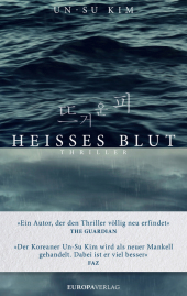Heißes Blut Cover
