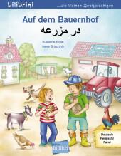 Auf dem Bauernhof, Deutsch-Persisch/Farsi