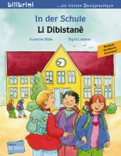 In der Schule, Deutsch-Kurdisch/Kurmancî;Li Dibistane