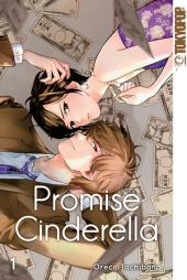 Promise Cinderella Cover