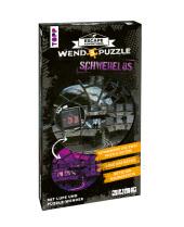 Escape Adventures Wendepuzzle - Schwerelos Cover