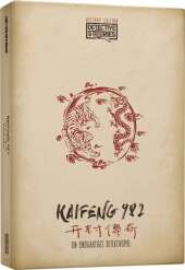 Krimi-Spielebox: Detective Stories iDventure - History Edition: Kaifeng 982
